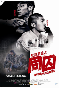 Download With Prisoners (2017) Bluray Subtitle Indonesia